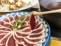鴨肉の旨味たっぷり!締めの雑炊は格別です!