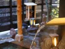 源泉かけ流し・加水は一切せず温泉そのままを楽しめます
