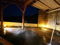 【まつのゆ・夜】大浴場ななくりの露天風呂