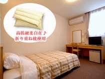 【現金払】室数・特定日限定!最安値ビジネスプラン♪