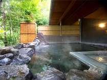 天然温泉でほっこりリラックス◆出張◆ビジネスプラン【朝食付】