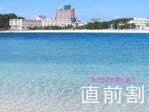 思い立っての海辺の休日、美しい海の景色と温泉、会席料理でリフレッシュ!