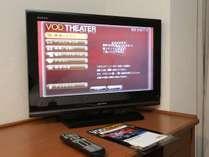 VODシアター♪色々な映画がご覧頂けます