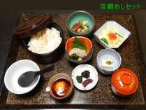 【朝食】活鯛めしセット