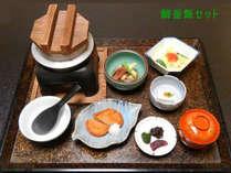 【朝食:金曜日】鯛釜めしセット