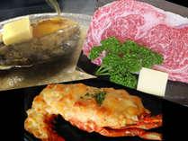 【選べる一品♪】あわびの陶板焼き又は国産牛ステーキ又はロブスターの黄金焼き!(一例)