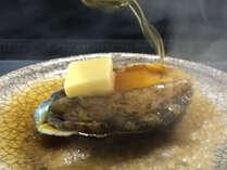 【あわびの陶板焼き】特製のだし醤油とバターで風味豊かに♪ふっくらプリプリの焼き加減が食べごろです★