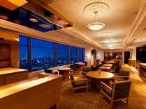 33階エグゼクティブラウンジ ★美しい夜景を眺めながら味わうお食事やお酒は格別。