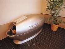 ■カプセル内の温度は40℃~50℃快適な環境での癒し空間【リラクゼーション ヒーリングカプセル】