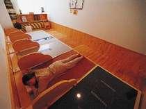 癒し部屋/岩盤浴。身体を温め、新陳代謝を活発にし、疲労物質や老廃物を排出します。