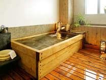 ■萩指月温泉■【貸切風呂】カップルやお子様・ファミリーに人気