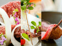 ■A5長萩和牛&見蘭牛会席■萩の二大牛肉ミックス/霜降りとほどよい柔らかさをご賞味あれ(イメージ)