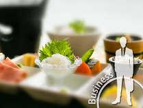 ◆ビジネス・お夜食