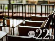 ◆22hロングステイ!夕食・朝食個室食♪