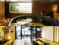 ●◆海側DX露天付客室◆★(10帖)-ふくじゅそう-※写真は「ふくじゅそう」ですが確約は致しかねます
