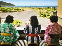 ■絶景に女子会トークも全開♪/萩の癒しスポット『菊ヶ浜一望☆足湯』