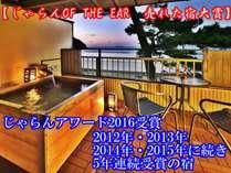 """露天風呂付客室からは""""日常を忘れさせる開放感""""萩の絶景スポット・菊ヶ浜の景色に癒されるひととき♪"""