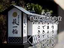 ◆海沿いのお部屋で過ごす◆露天風呂付客室【和室6帖 or 7.5帖】