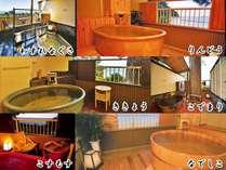 ◆趣の異なる露天風呂付客室【和室6帖 or 7.5帖】「菊ヶ浜」の海景色をお楽しみ下さい