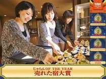 【Welcomeプチケーキ&コーヒーサービス(15時~19時・セルフ)】菊ヶ浜の景色と共にお楽しみ下さい♪