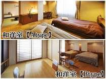 ◆和洋室(イメージ)/和の安らぎと洋の落ち着いた雰囲気が人気(お部屋の確約は致しかねます)