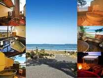 ◆じゃらんアワード2017受賞記念【第4弾】◆≪カップルプラン≫海側確約の露天風呂付客室へ無料ランクUP♪