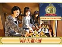 ■菊ヶ浜の景色に思わず笑顔で会話もはずむ大人気の【Welcomeプチケーキ&コーヒーサービス(15時~19時)】
