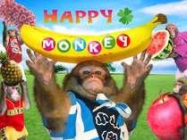 【笑いと感動!】人気の猿まわし劇場☆入場券付プラン