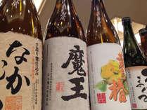 【7月9日開催☆呑んで阿蘇を応援!】日本中の名酒が集まる「国酒の会in阿蘇」宿泊プラン