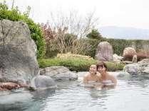露天風呂で心も体も湯ったり♪極上の休日を!