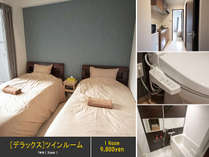DX twin room