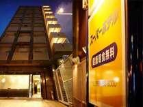 スーパーホテルInn博多 (福岡県)