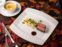 箱根ホテル自慢のフランス料理。9~11月は秋のメニューをご用意しております。