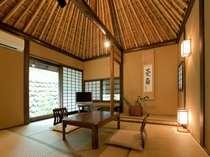 【露天風呂付客室】に泊まる 1泊2食付プラン
