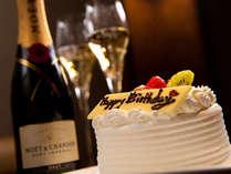 ≪Birthday Anniversary≫誕生日は贅沢にお祝いプラン