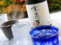 大吟醸利酒セット(上州の4種類の大吟醸)
