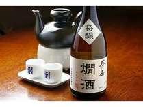 熱燗セット。熱燗に合うお酒(720ml)をご用意。熱燗器をセットにして・・・