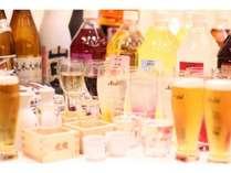 夕食バイキング無料飲み放題(90分)アルコール類20種類以上!