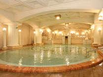 熱海最大級の広さ!一度に最大300名様がご入浴可能!古代ローマ人の気分をお楽しみください♪