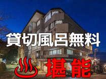 http://www.jalan.net/jalan/images/pictM/Y6/Y320796/Y320796451.jpg