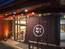 伊香保で一番自由な旅館♪♪セルフサービス多数で気ままな温泉旅。