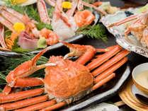 *【特上蟹フルコース★カニ2.5杯】期間限定3月末まで!