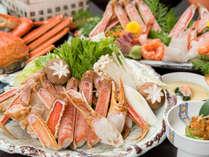 *【特上蟹フルコース★カニ2.5杯】かに好きなお客様必食!