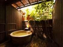 露天付客室 檜風呂