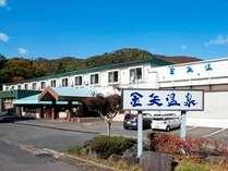 金矢温泉ホテル銀河パークはなまき (岩手県)