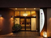 玄関の夕景すし屋の宿も和モダンに!