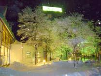 *【外観】雪に覆われる冬には、ライトの光が幻想的な世界を作り出します。