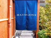 KYOTO HATAGOYA 若宮五条