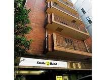 スマイルホテル 日本橋 三越前◆じゃらんnet