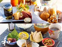 朝食は、【和食】か【洋食】どちらでもお選びいただけます!
